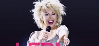 Кметските избори изместват концерта на Лепа Брена два дни по-рано