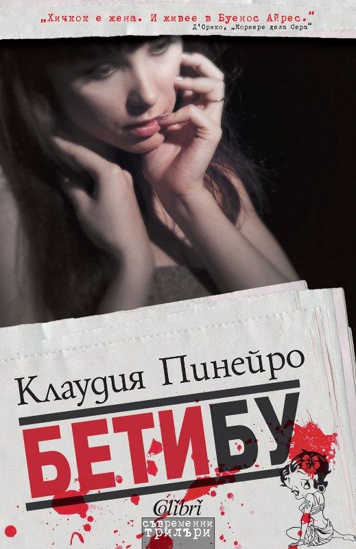 Cover-Betibu