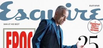 Ерос Рамацоти говори специално за Esquire преди концерта си в София