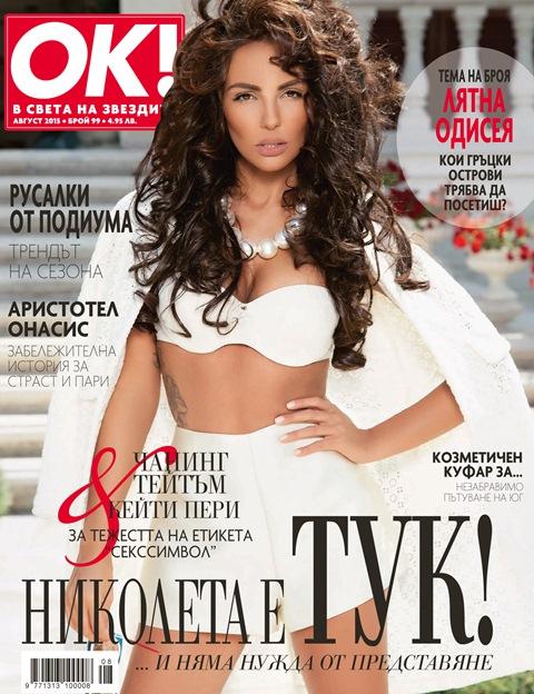 OK!Cover