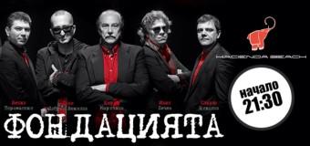 Концертът на Фондацията е събитието на Лято 2015