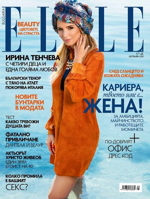 01_ELLE_cover