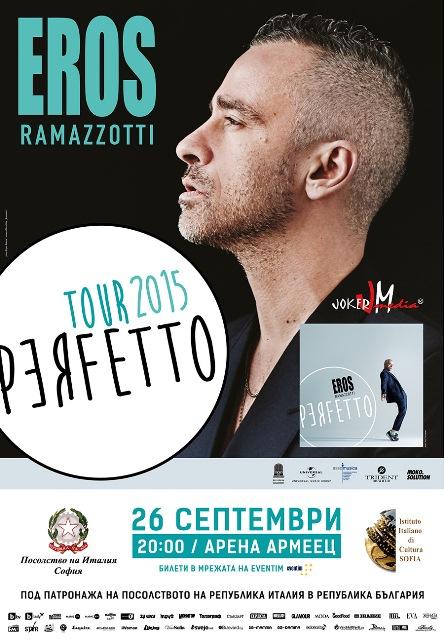 Eros Ramazzotti_visual (2)