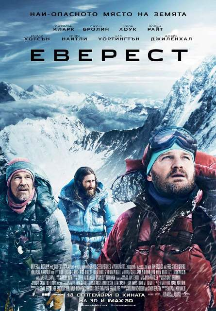 Everest BG poster