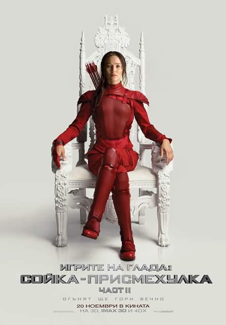 HG MJ part II Katniss throne BG poster