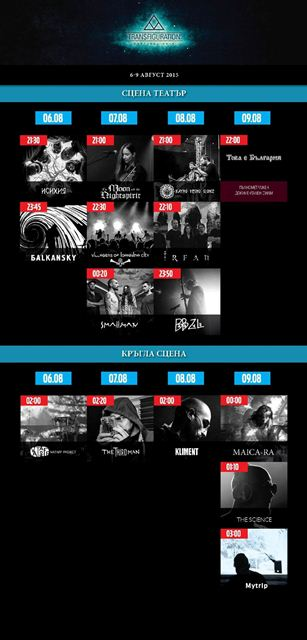 TF-music-program