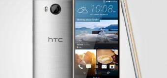 HTC пуска дългоочаквания HTC ONE M9+ в България
