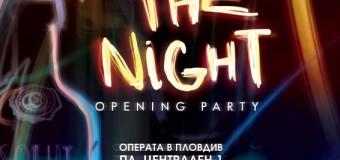 Аbsolut открива Нощ на музеите и галериите в Пловдив 2015 със специално парти