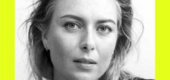 Сензационната автобиография на Мария Шарапова излиза през октомври