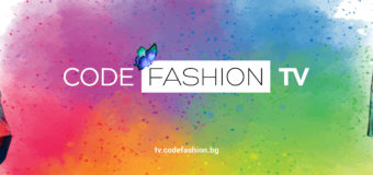 Code Fashion TV с нов сайт