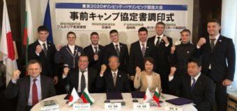 Българските джудисти се готвят за олимпийските игри в Токио през 2020