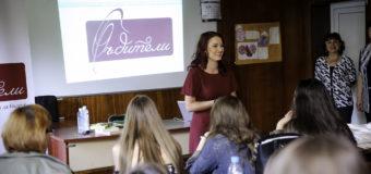 """""""Бъдители"""" вдъхновиха ученици от Перник да открият своето призвание"""