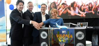 АВИОКОМПАНИЯ SUNEXPRESS СТАВА СПОНСОР НА MTV PRESENTS VARNA BEACH