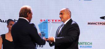 Премиерът връчи на Николай Младжов голямата награда на КРИБ