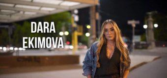 Ариана Гранде и Тото в новия клип на Дара Екимова