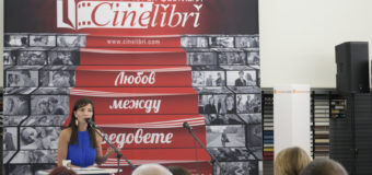 46 филма и много любов на CineLibri 2018!