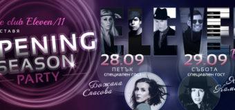 Live Club Eleven/11 с ново начало