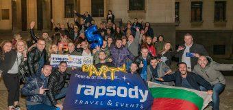 Рапсоди Травел България отбеляза 5 години с шумно парти