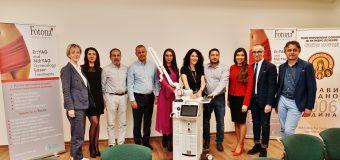 Иновации в гинекологията: Лазерът Fotona връща здравето и самочувствието на жената