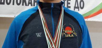 Над 400 каратеки участваха в национално първенство по Шотокан Карате – До в София
