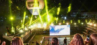 Изключителните партита имат вкуса на Miller Genuine Draft