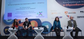 Наталия Футекова, член на УС на БАИТ: ЦВП трябва да решават по-конкретни бизнес проблеми