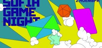 С двойно повече събития се завръща второто издание на Sofia Game Night