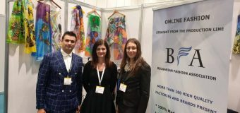 Българската мода на White Label Expo в Лондон