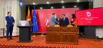 Най-голямата българска софтуерна компания ScaleFocus  инвестира в 45 милиона евро в Северна Македония