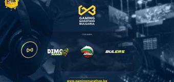 Турнири по Starcraft II, състезателни симулатори и Brawl Stars в програмата на Българския гейминг маратон