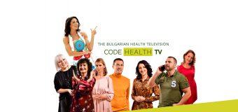Стартираединствената българска здравна телевизияCode Health TV