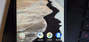 Ревю на Nokia G10 – смартфон с мощна батерия, добри характеристики и достъпна цена