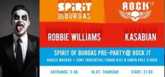 Пре-парти за музикалното събитие на лятото SPIRIT of Burgas