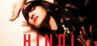 Инди Зара събра рекорден брой фенове на най-престижния джаз фестивал в Монреал