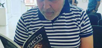"""Христо Мутафчиев гостува в живо предаване на """" Модерно е да се чете"""""""