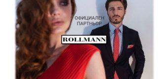 ROLLMANN облича Мистър България 2021